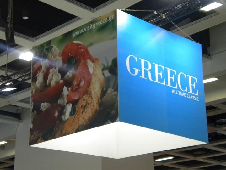 Η Ελλάδα ψάχνει τώρα και …τουρίστες στην Βραζιλία