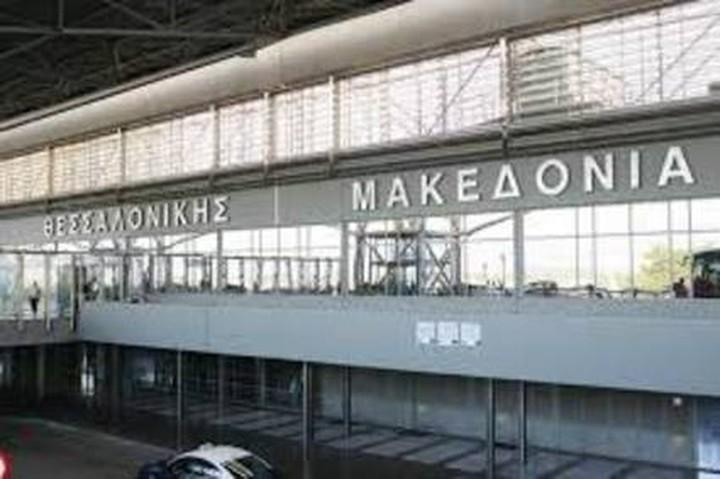 Βόμβα του Β' Παγκοσμίου Πολέμου στο αεροδρόμιο «Μακεδονία»