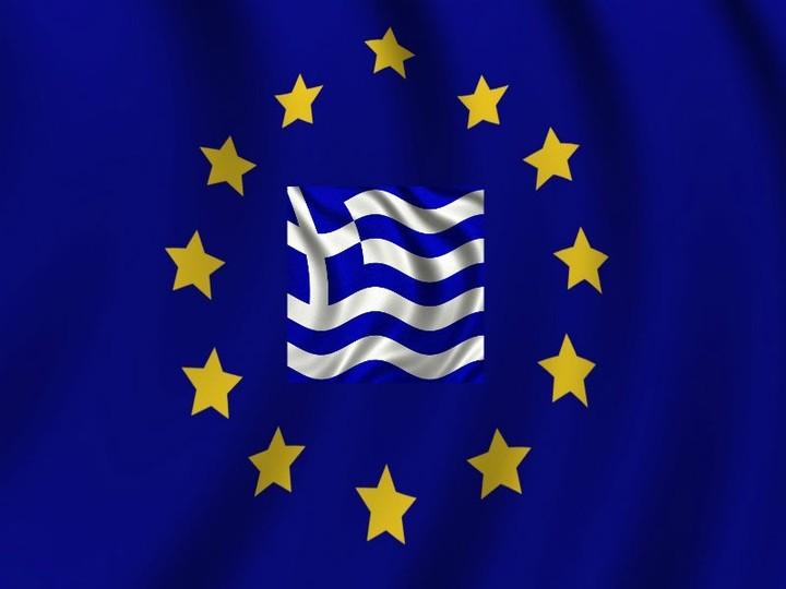 Εurostat: Μειώθηκε ο δανεισμός των τραπεζών προς τον ιδιωτικό τομέα