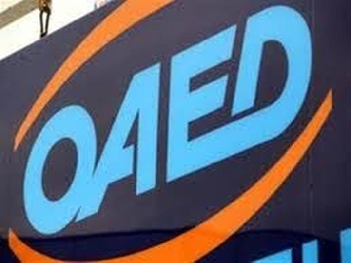 Νέο πρόγραμμα του ΟΑΕΔ για 16.000 ανέργους εξάμηνης διάρκειας