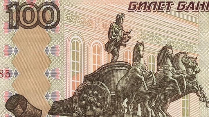 Να σβηστεί το... μόριο του Απόλλωνα από το χαρτονόμισμα των 100 ρουβλίων