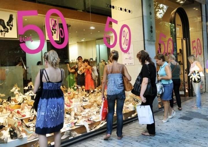 «Όχι» στη λειτουργία των καταστημάτων τις Κυριακές από ενώσεις καταναλωτών