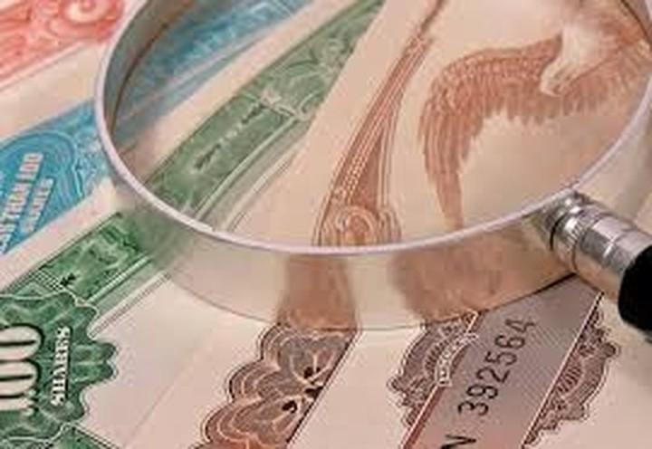 Αυξημένη η ζήτηση για το 3ετές ομόλογο του ελληνικού δημοσίου