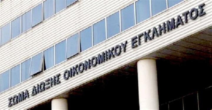 """""""Καμπάνα"""" 600 εκατ. ευρώ ετοιμάζει το ΣΔΟΕ για πασίγνωστες φίρμες ΙΧ"""