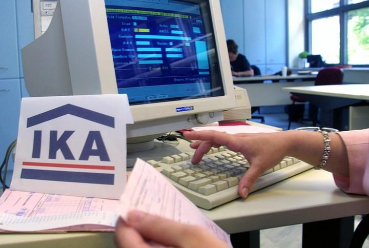 Απογραφή των ασφαλισμένων κάνει το ΙΚΑ -Τί πρέπει να γνωρίζετε