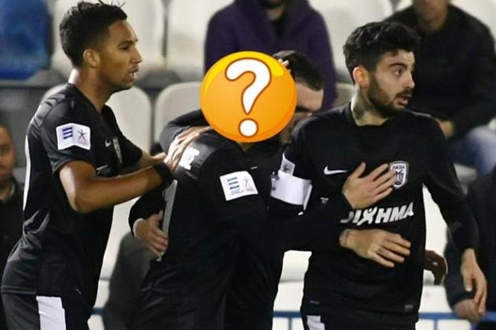 Παραμονή-έκπληξη σε ΠΑΟΚ - Τι θα πουν οι οπαδοί;