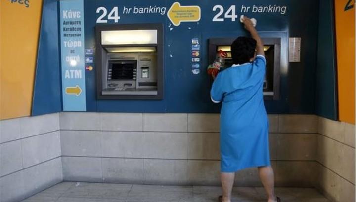 Τράπεζα Κύπρου: Μέχρι τον Οκτώβριο η έκδοση κεφαλαίου για 1 δισ. ευρώ