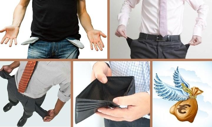 Εξωδικαστική επίλυση χρεών αρχικά σε επιχειρήσεις