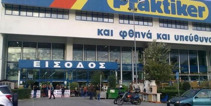 Νέο δ.σ. για την Praktiker Hellas