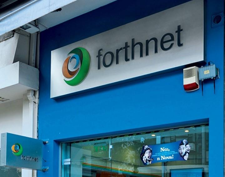 Πρόταση εξαγοράς της Forthnet υπέβαλαν Vodafone - Wind