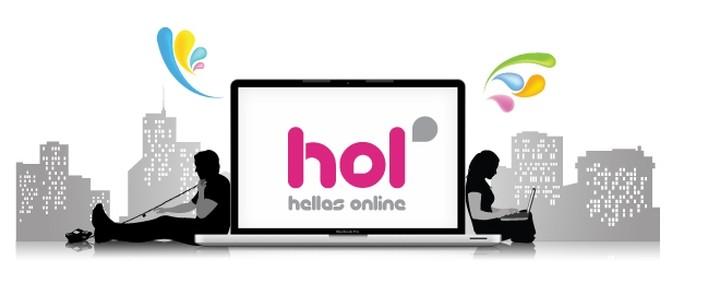 Νέα υπηρεσία hol cloud storage από την hellas online