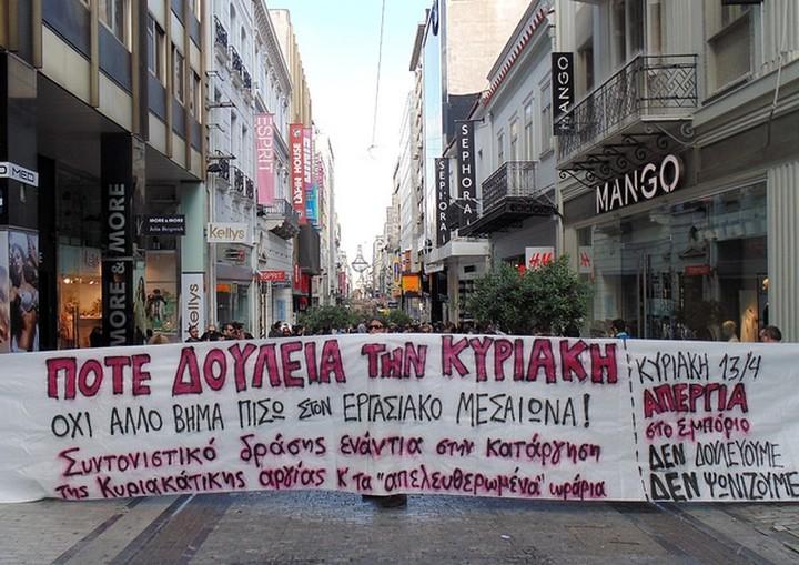 Εκτός ΕΕ όλοι οι μνηστήρες για τις Κυπριακές Αερογραμμές