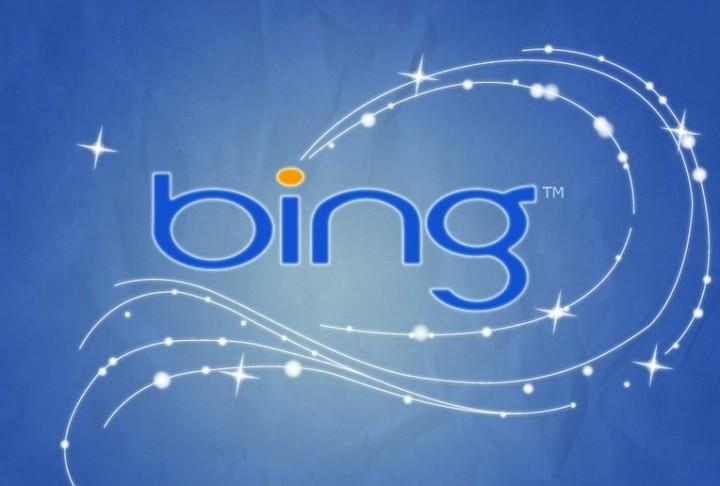 Microsoft: «Λήθη» και για τους χρήστες της Bing, πώς θα το κάνετε