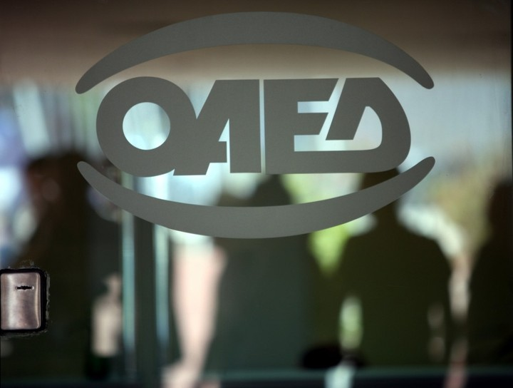 ΟΑΕΔ: Ανοίγουν αύριο 10.000 θέσεις εργασίας – Όλες οι λεπτομέρειες