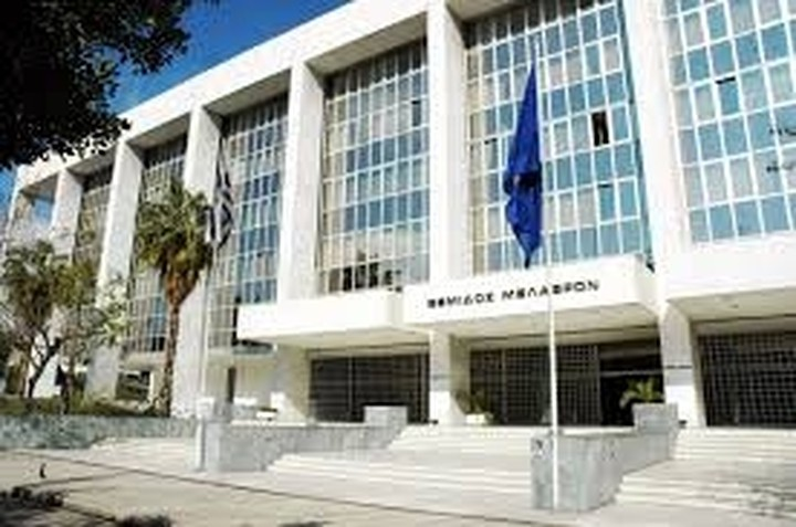 Το «e-justice» απασχόλησε τον Ράιχενμπαχ