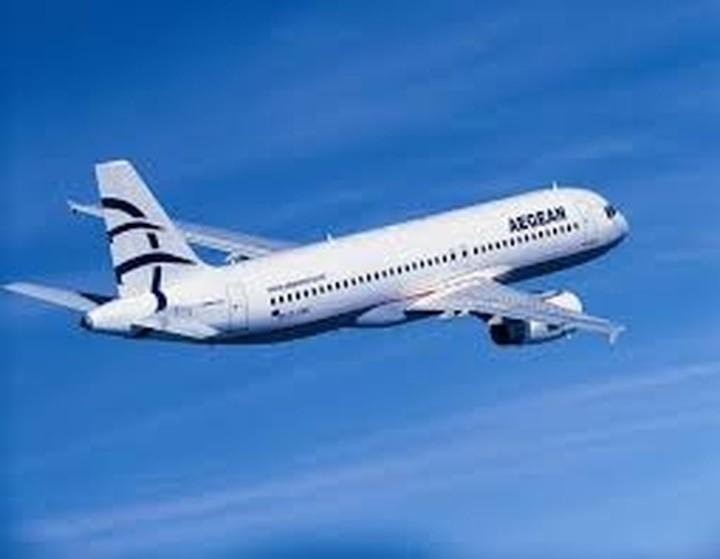 Aegean: Προνόμια για τους επιβάτες που πετούν από και προς Λονδίνο