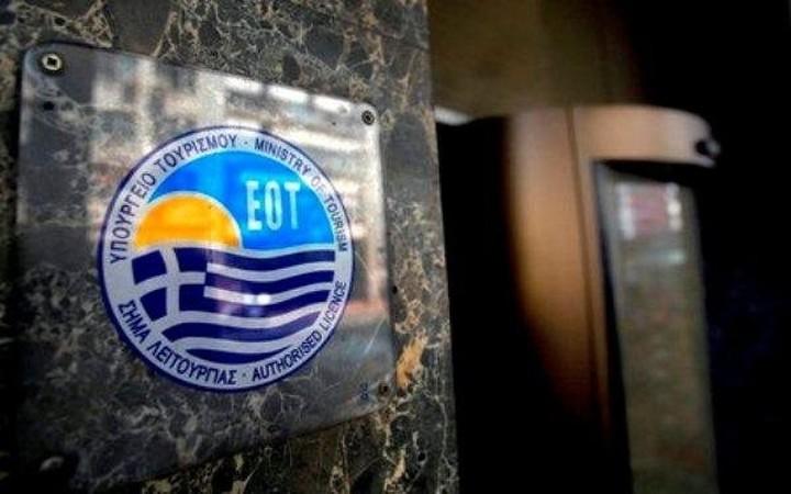 Οικονομικές ατασθαλίες στο Γραφείο Ε.Ο.Τ. Ρουμανίας εντόπισε η Οικονομική Αστυνομία
