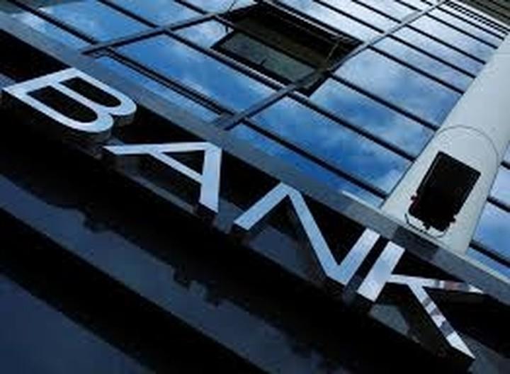 Alpha Bank: Οι τράπεζες να περάσουν στον ιδιωτικό τομέα