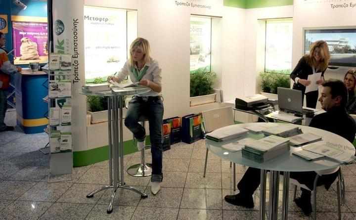Παράταση στην εξόφληση δανείων μικρομεσαίων από το ΕΤΕΑΝ