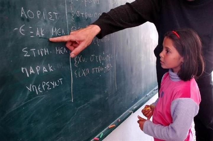 Από Δευτέρα οι αιτήσεις πρόσληψης των εκπαιδευτικών