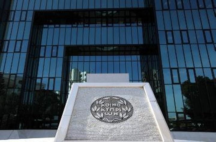 Κρίσιμη συνεδρίαση του Δ.Σ. της Τράπεζας Κύπρου για την αύξηση του μετοχικού κεφαλαίου