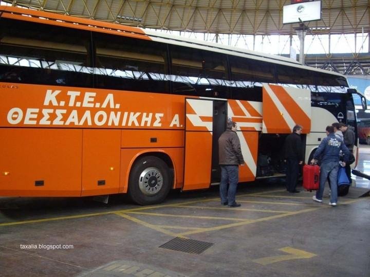 Θεσσαλονίκη - Αθήνα με ηλεκτρονικά εισιτήρια για τους επιβάτες του ΚΤΕΛ