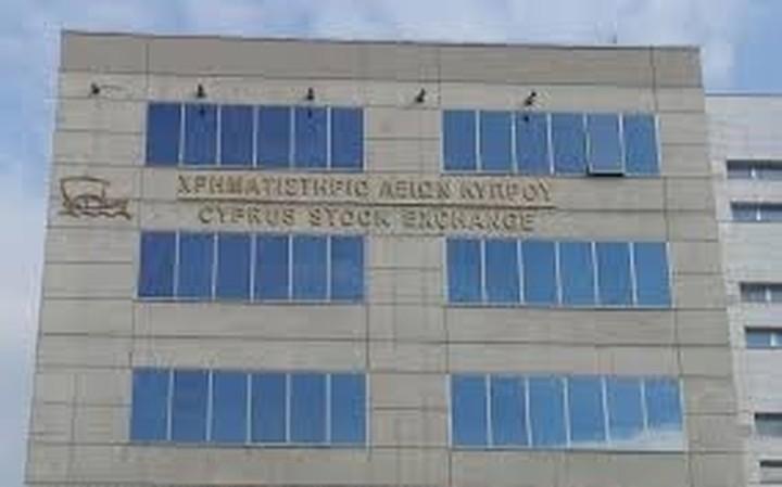 Από τον Νοέμβριο στο ΧΑΚ η Τράπεζα Κύπρου