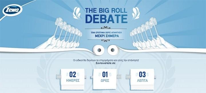Διακρίσεις για την καμπάνια «Zewa Big Roll Debate»