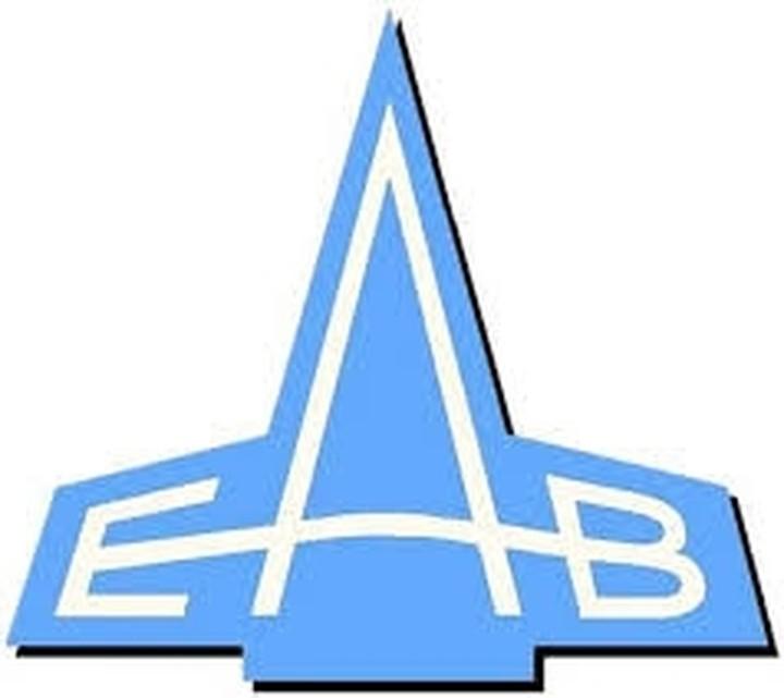 Βραβείο στην ΕΑΒ από τη Lockheed Martin