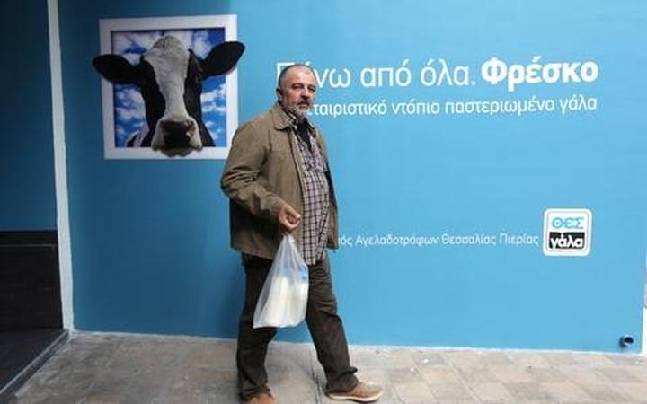 Reuters: Το ''ΘΕΣγάλα'' από τη Λάρισα παρέκαμψε την κρίση