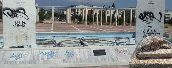 «Εδώ καταρρέει η ολυμπιακή ιστορία», λέει η Bild για την Αθήνα