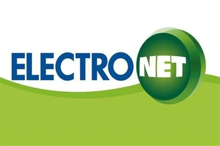 Μεγαλώνει το δίκτυο καταστημάτων της Electronet