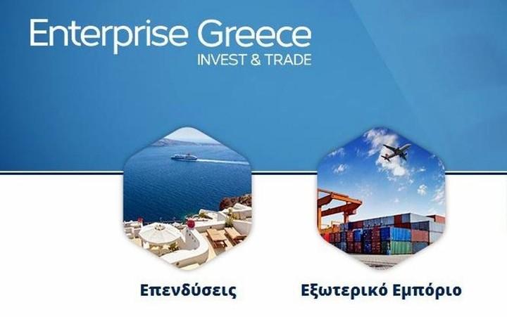 """Το Enterprise Greece """"μαζί"""" με την ελληνική αποστολή στο παγκόσμιο φόρουμ της Κίνας"""