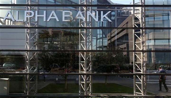 Ανοδο του ΑΕΠ εκτιμά η Alpha Bank