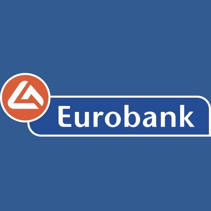 Εκτιμήσεις της Eurobank για την ανάκαμψη της ελληνικής οικονομίας