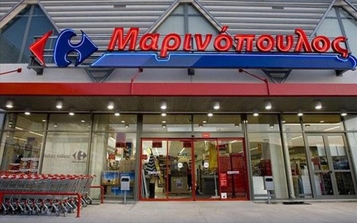 Δεύτερο κατάστημα στην πΓΔΜ για την Μαρινόπουλος
