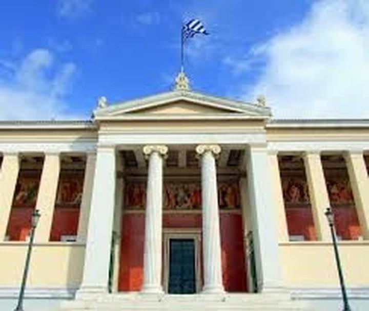 Φέις κοντρόλ στο Πανεπιστήμιο Αθηνών και επίδειξη ταυτότητας για είσοδο
