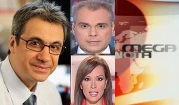 Χαμός στο ΔΣ του Mega για παρουσιαστή και διευθυντή ειδήσεων