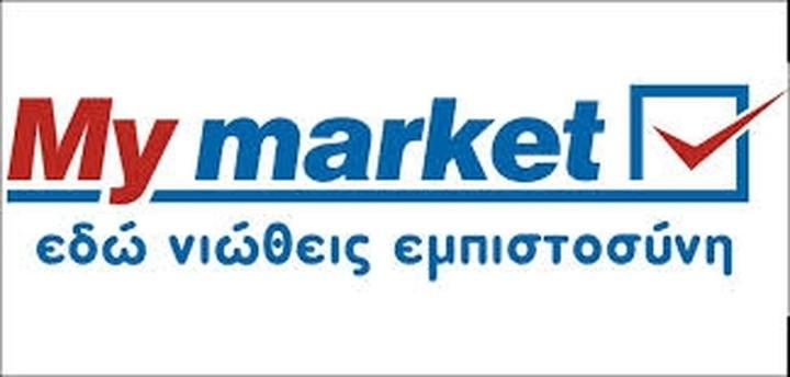 Διευρύνεται η METRO με δύο νέα καταστήματα
