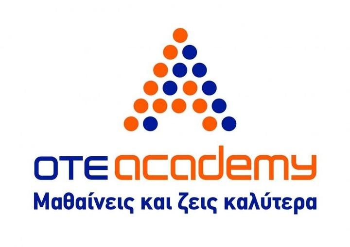 Νέος Διευθύνων Σύμβουλος στην ΟΤΕAcademy