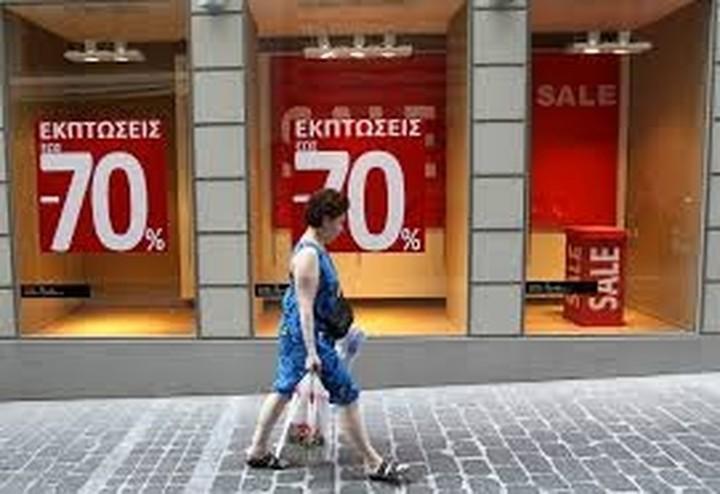 Σε αγοραστικό χαμηλό οι πωλήσεις στις εκπτώσεις
