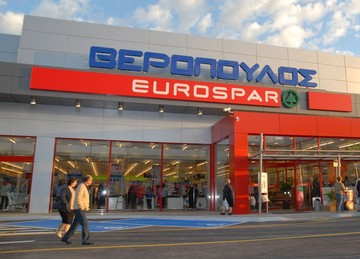 Τα supermarket γιγαντώνονται - Ποιοί εξαγοράζονται, ποιοί επεκτείνονται
