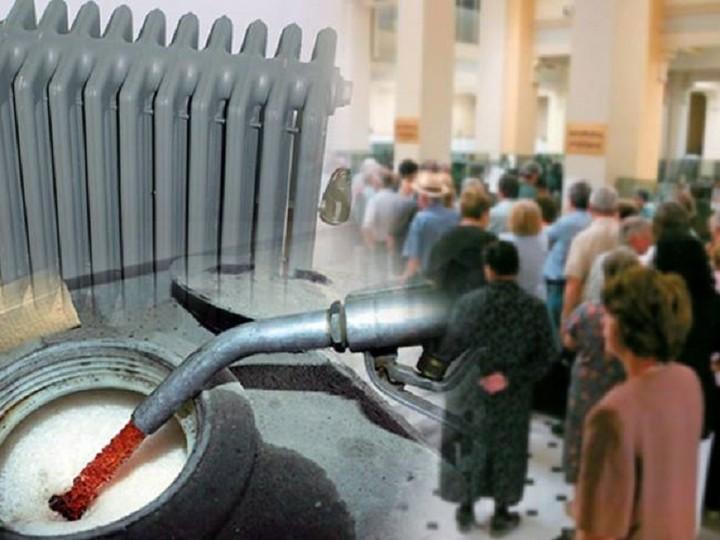 Ποιοι θα αγοράσουν πετρέλαιο θέρμανσης με 80 λεπτά το λίτρο