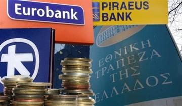 Σε νέες...light αυξήσεις κεφαλαίου προχωρούν οι τράπεζες