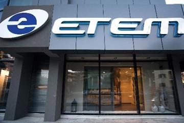 Βαριές καταγγελίες για πλαστογραφία στη συγχώνευση ΕΛΒΑΛ-ΕΤΕΜ