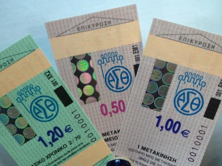Ακριβότερα τα εισιτήρια του ΟΑΣΘ με αντιδράσεις πολιτών
