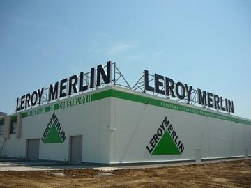Νέο κατάστημα Leroy Merlin στην Αττική - Τι απαντά η διοίκηση για απολύσεις