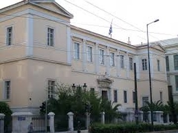 ΣτΕ: Αντισυνταγματική η δέσμευση τραπεζικών λογαριασμών και θυρίδων