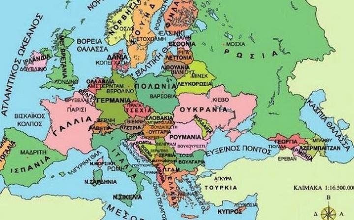 Η μεγαλύτερη συγκέντρωση πλούτου στην Ευρώπη στην Αυστρία