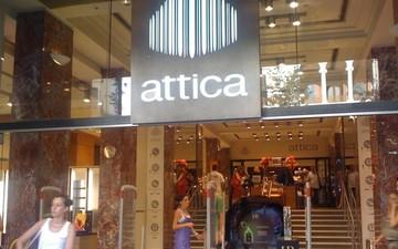 Εγκαίνια για το νέο Αttica - Στα 18 εκατ ευρώ εκτιμάται ο τζίρος